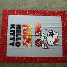 Cotton Fabric Quilt top blanket panel Hello Kitty KISS on bike with bow border